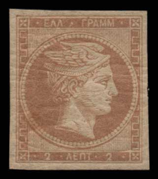 Lot 129 - -  LARGE HERMES HEAD 1862/67 consecutive athens printings -  Athens Auctions Public Auction 84 General Stamp Sale