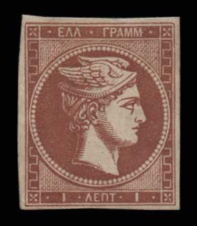 Lot 232 - -  LARGE HERMES HEAD 1870 special athens printing -  Athens Auctions Public Auction 83 General Stamp Sale