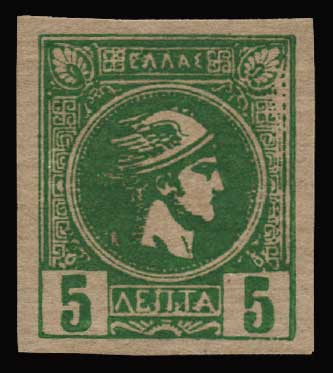 Lot 495 - -  SMALL HERMES HEAD ATHENSPRINTING - 1st PERIOD -  Athens Auctions Public Auction 80