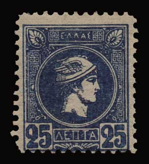 Lot 488 - -  SMALL HERMES HEAD ATHENSPRINTING - 1st PERIOD -  Athens Auctions Public Auction 87 General Stamp Sale