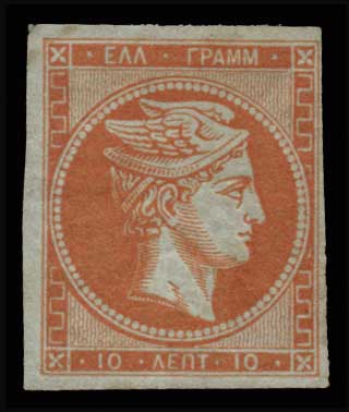 Lot 157 - -  LARGE HERMES HEAD 1862/67 consecutive athens printings -  Athens Auctions Public Auction 85 General Stamp Sale