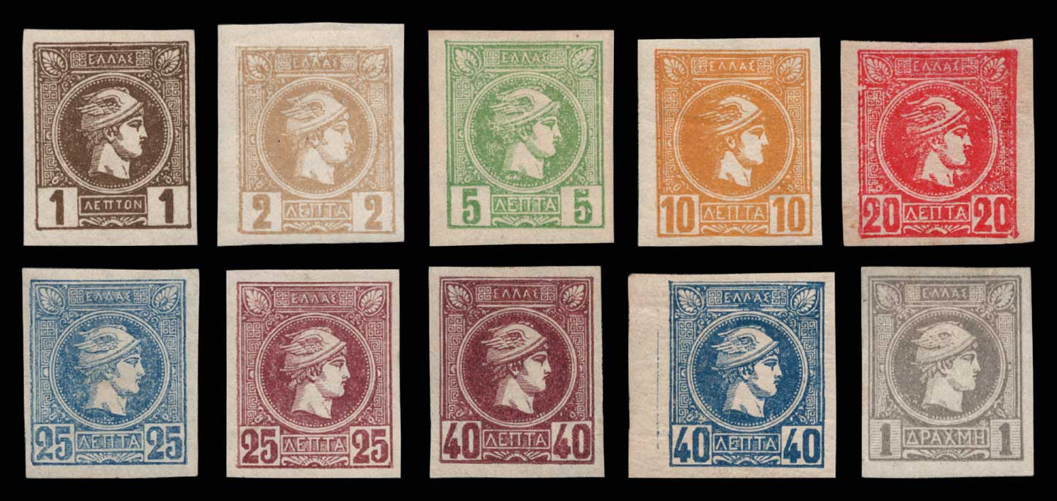 Lot 411 - -  SMALL HERMES HEAD ATHENSPRINTING - 2nd PERIOD -  Athens Auctions Public Auction 88 General Stamp Sale