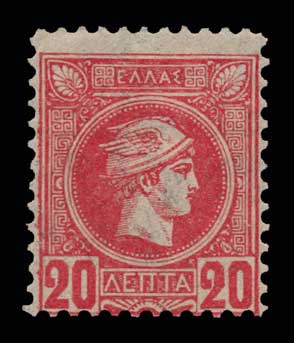 Lot 346 - -  SMALL HERMES HEAD ATHENSPRINTING - 2nd PERIOD -  Athens Auctions Public Auction 89 General Stamp Sale