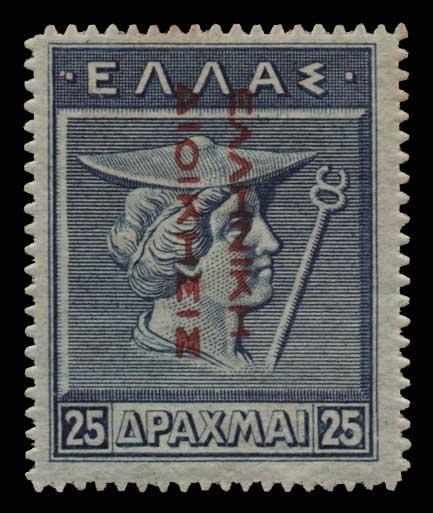 Lot 632 - -  1911 - 1923 ΕΛΛΗΝΙΚΗΔΙΟΙΚΗΣΙΣ -  Athens Auctions Public Auction 82 General Stamp Sale