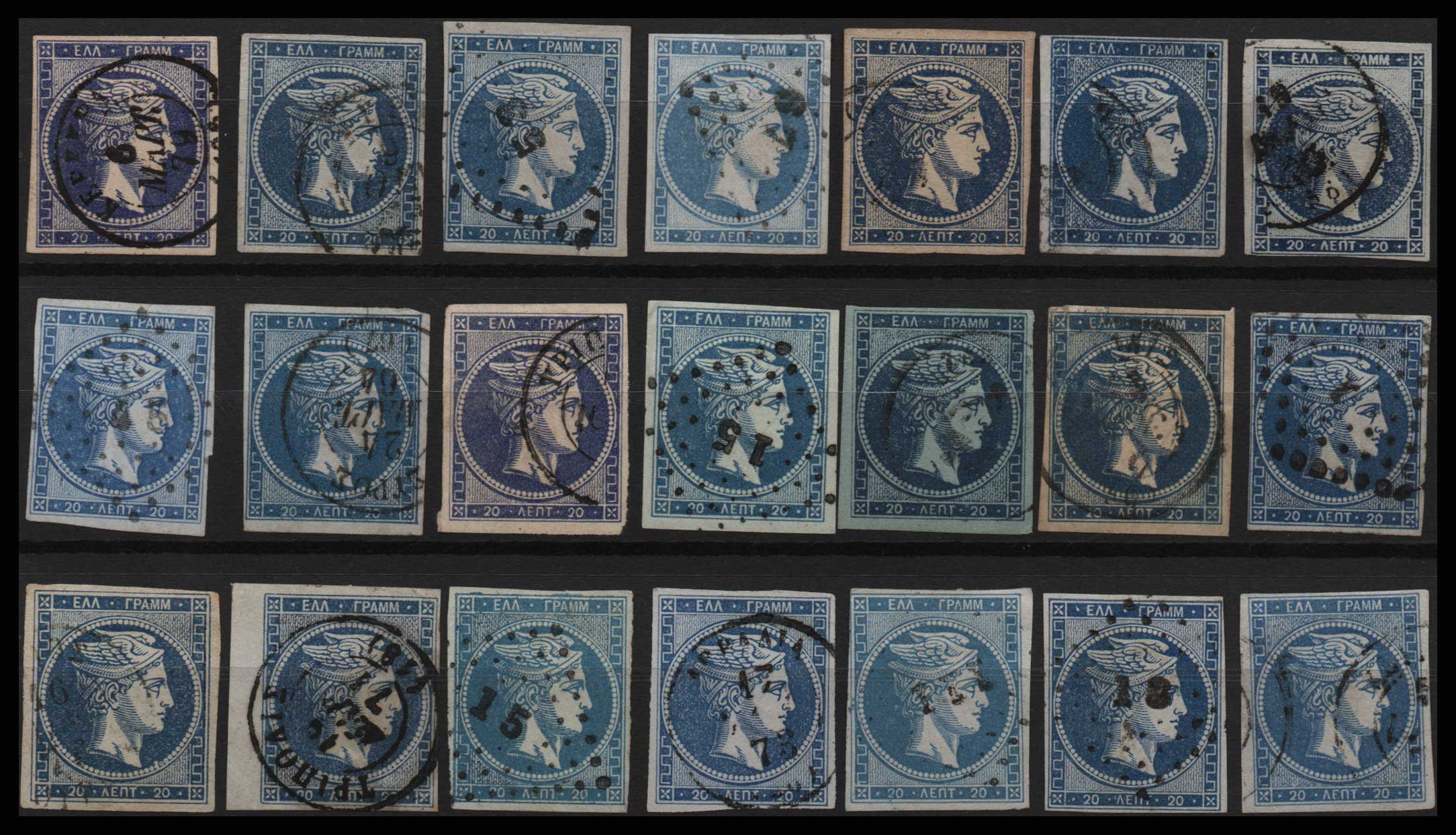 Lot 23 - -  LARGE HERMES HEAD large hermes head -  Athens Auctions Public Auction 82 General Stamp Sale