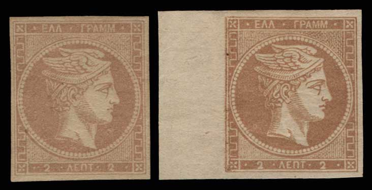 Lot 124 - -  LARGE HERMES HEAD 1862/67 consecutive athens printings -  Athens Auctions Public Auction 83 General Stamp Sale
