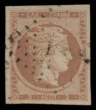 Lot 43 - -  LARGE HERMES HEAD 1861 paris print -  Athens Auctions Public Auction 83 General Stamp Sale