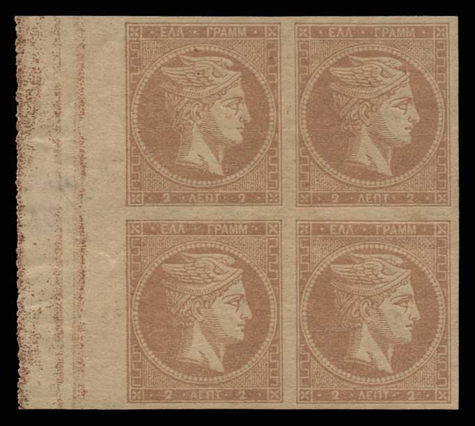 Lot 135 - -  LARGE HERMES HEAD 1862/67 consecutive athens printings -  Athens Auctions Public Auction 85 General Stamp Sale