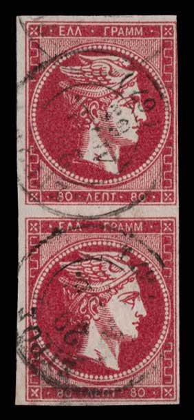 Lot 225 - -  LARGE HERMES HEAD 1862/67 consecutive athens printings -  Athens Auctions Public Auction 80