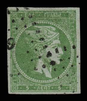 Lot 249 - -  LARGE HERMES HEAD 1871/2 printings -  Athens Auctions Public Auction 84 General Stamp Sale
