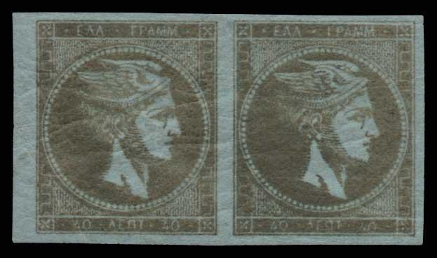 Lot 356 - -  LARGE HERMES HEAD 1871/76 meshed paper -  Athens Auctions Public Auction 80