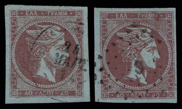 Lot 359 - -  LARGE HERMES HEAD 1871/76 meshed paper -  Athens Auctions Public Auction 80