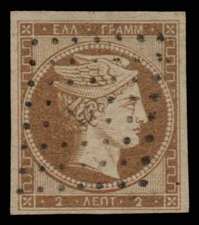 Lot 53 - -  LARGE HERMES HEAD 1861 paris print -  Athens Auctions Public Auction 85 General Stamp Sale
