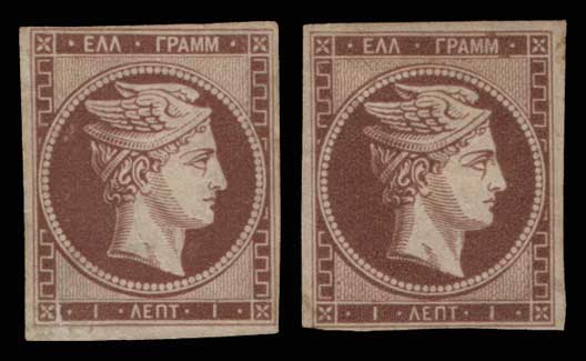 Lot 122 - -  LARGE HERMES HEAD 1862/67 consecutive athens printings -  Athens Auctions Public Auction 88 General Stamp Sale