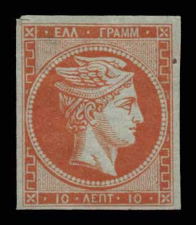 Lot 169 - -  LARGE HERMES HEAD 1862/67 consecutive athens printings -  Athens Auctions Public Auction 91 General Stamp Sale