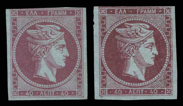 Lot 190 - -  LARGE HERMES HEAD 1862/67 consecutive athens printings -  Athens Auctions Public Auction 85 General Stamp Sale