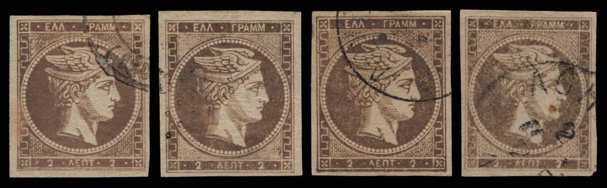 Lot 126 - -  LARGE HERMES HEAD 1862/67 consecutive athens printings -  Athens Auctions Public Auction 84 General Stamp Sale