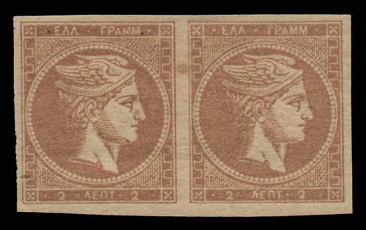 Lot 125 - -  LARGE HERMES HEAD 1862/67 consecutive athens printings -  Athens Auctions Public Auction 83 General Stamp Sale