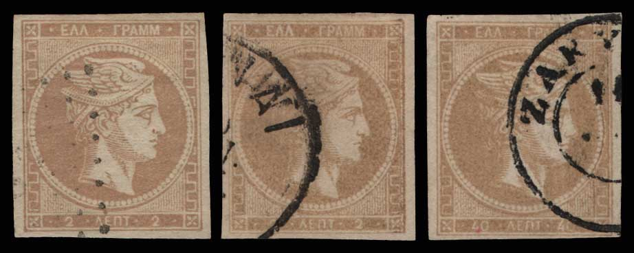 Lot 130 - -  LARGE HERMES HEAD 1862/67 consecutive athens printings -  Athens Auctions Public Auction 86 General Stamp Sale