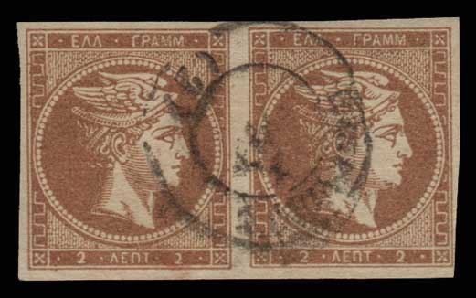 Lot 132 - -  LARGE HERMES HEAD 1862/67 consecutive athens printings -  Athens Auctions Public Auction 84 General Stamp Sale