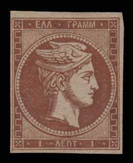 Lot 244 - -  LARGE HERMES HEAD 1870 special athens printing -  Athens Auctions Public Auction 84 General Stamp Sale