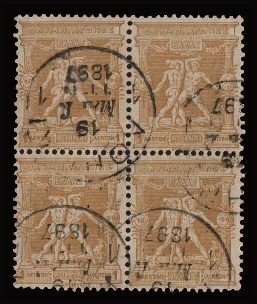 Lot 379 - -  1896 FIRST OLYMPIC GAMES 1896 first olympic games -  Athens Auctions Public Auction 89 General Stamp Sale
