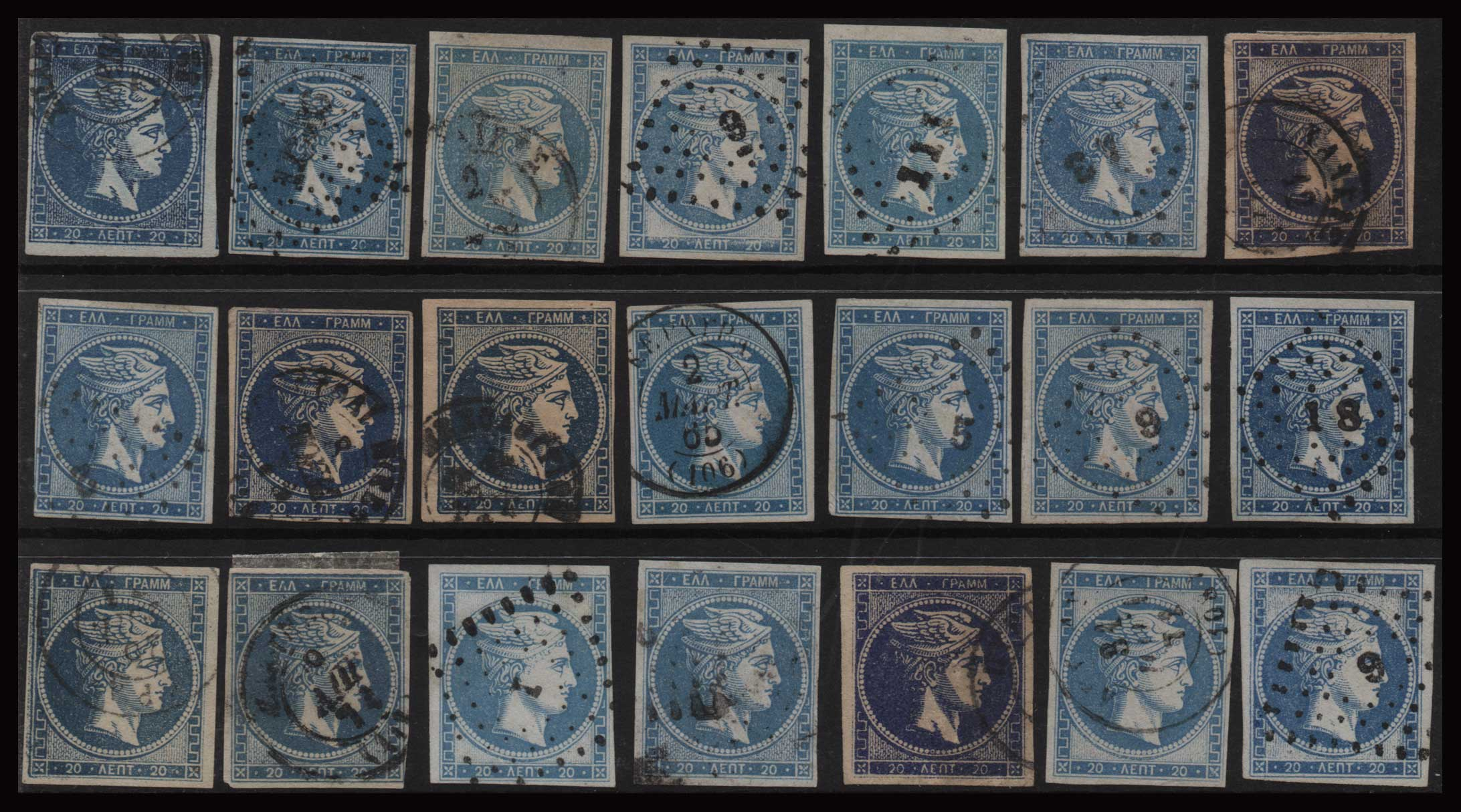 Lot 19 - -  LARGE HERMES HEAD large hermes head -  Athens Auctions Public Auction 81General Stamp Sale