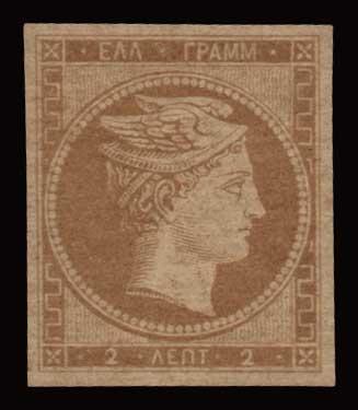 Lot 42 - -  LARGE HERMES HEAD 1861 paris print -  Athens Auctions Public Auction 84 General Stamp Sale