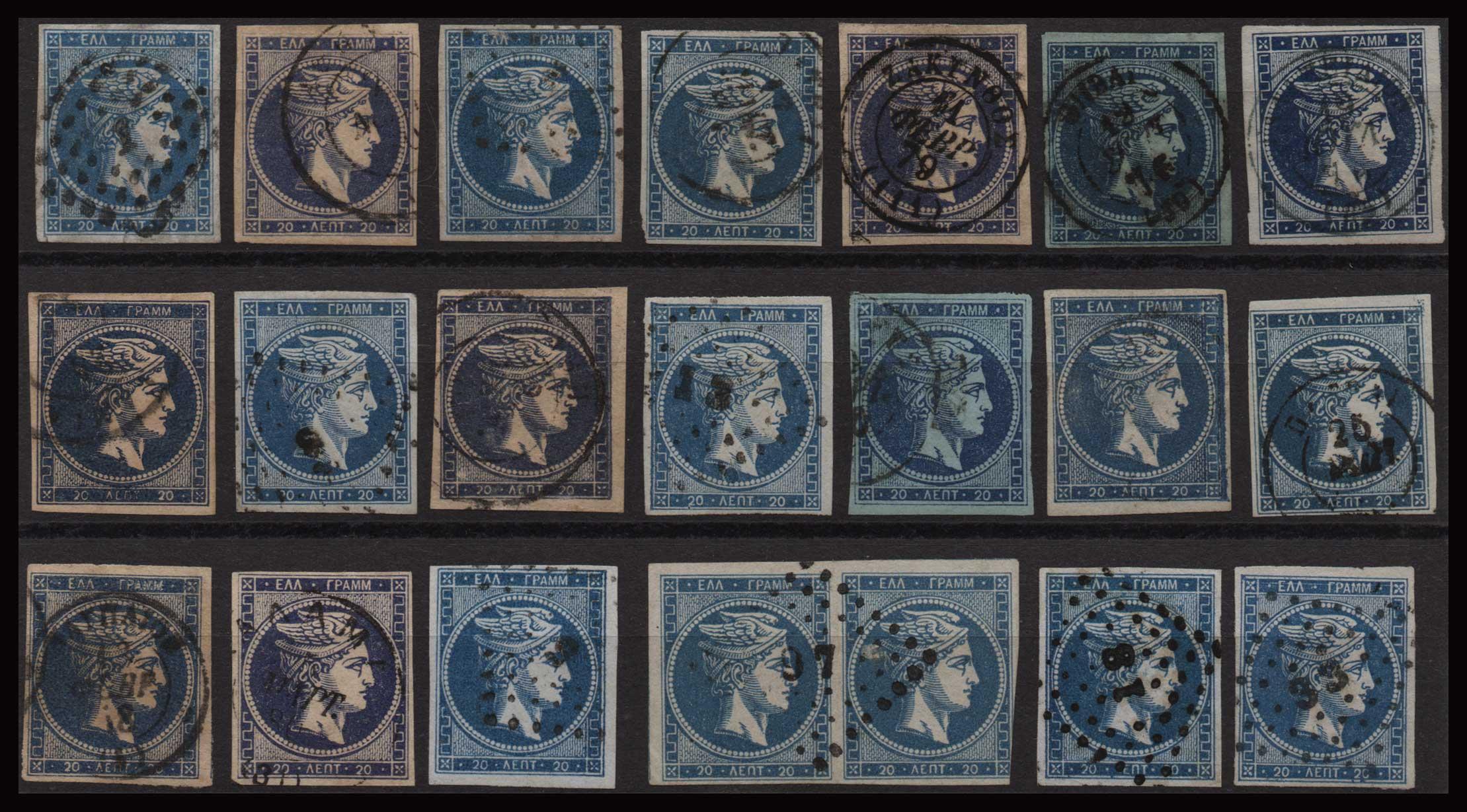 Lot 20 - -  LARGE HERMES HEAD large hermes head -  Athens Auctions Public Auction 81General Stamp Sale