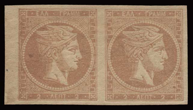Lot 124 - -  LARGE HERMES HEAD 1862/67 consecutive athens printings -  Athens Auctions Public Auction 84 General Stamp Sale