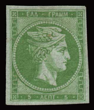 Lot 174 - -  LARGE HERMES HEAD 1862/67 consecutive athens printings -  Athens Auctions Public Auction 87 General Stamp Sale