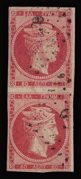 Lot 221 - -  LARGE HERMES HEAD 1862/67 consecutive athens printings -  Athens Auctions Public Auction 80