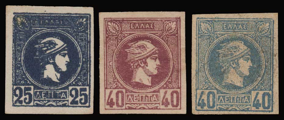 Lot 419 - -  SMALL HERMES HEAD small hermes head -  Athens Auctions Public Auction 82 General Stamp Sale