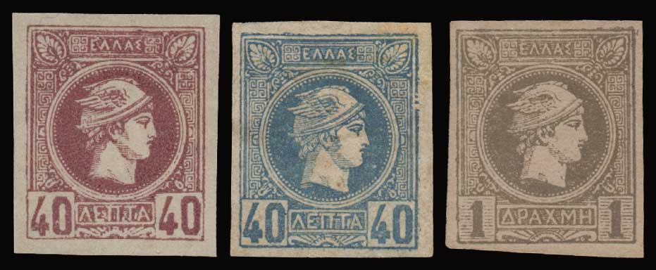 Lot 476 - -  SMALL HERMES HEAD small hermes head -  Athens Auctions Public Auction 80