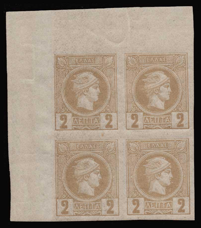 Lot 401 - -  SMALL HERMES HEAD Belgian print -  Athens Auctions Public Auction 83 General Stamp Sale