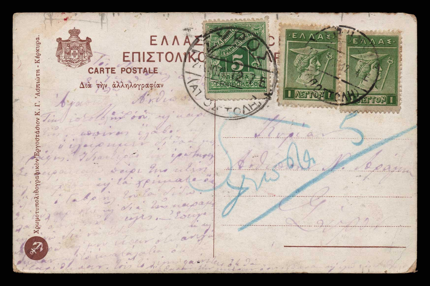 Lot 1456 - - LETTERS & COVERS LETTERS& COVERS -  Athens Auctions Public Auction 83 General Stamp Sale