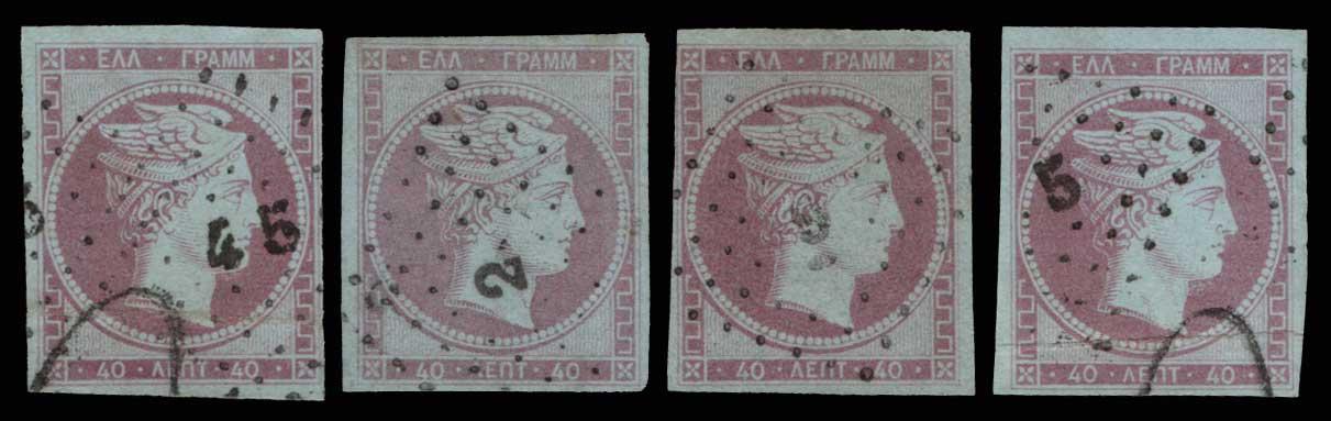 Lot 65 - -  LARGE HERMES HEAD 1861 paris print -  Athens Auctions Public Auction 84 General Stamp Sale