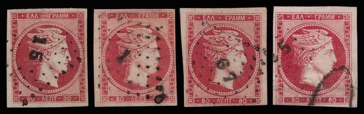 Lot 72 - -  LARGE HERMES HEAD 1861 paris print -  Athens Auctions Public Auction 84 General Stamp Sale