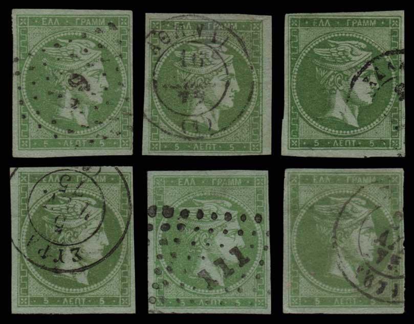 Lot 255 - -  LARGE HERMES HEAD 1871/76 meshed paper -  Athens Auctions Public Auction 83 General Stamp Sale