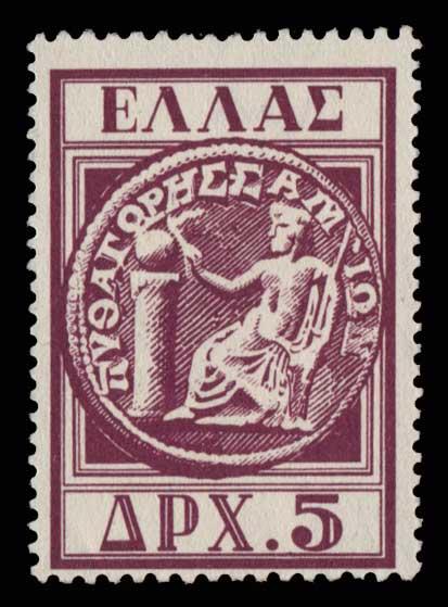 Lot 648 - - 1945-2013 1945-2013 -  Athens Auctions Public Auction 89 General Stamp Sale