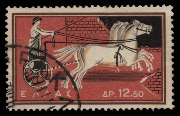 Lot 845 - - 1945-2013 1945-2013 -  Athens Auctions Public Auction 80