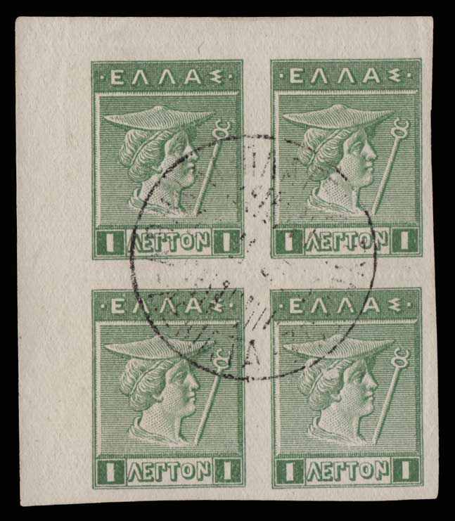 Lot 654 - -  1911 - 1923 ENGRAVED & LITHOGRAPHIC ISSUES -  Athens Auctions Public Auction 84 General Stamp Sale