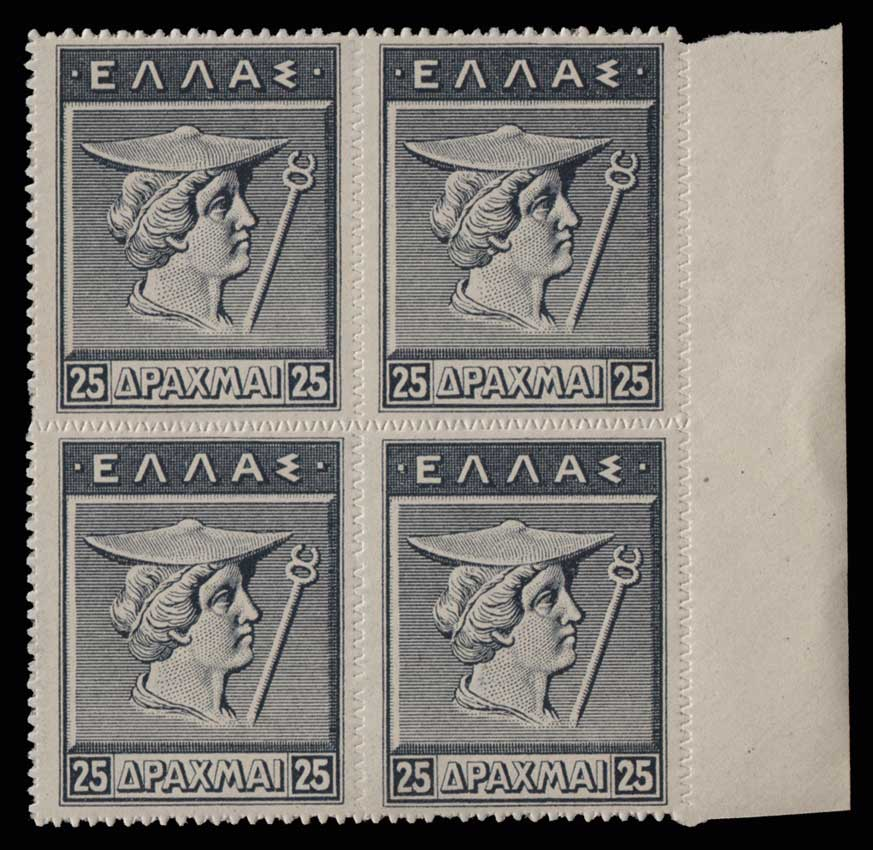 Lot 652 - -  1911 - 1923 ENGRAVED & LITHOGRAPHIC ISSUES -  Athens Auctions Public Auction 84 General Stamp Sale