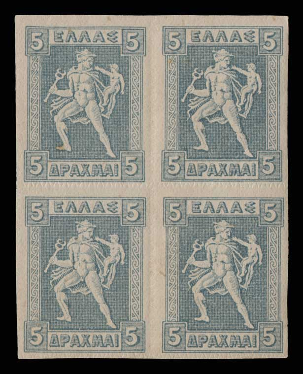 Lot 667 - -  1911 - 1923 ENGRAVED & LITHOGRAPHIC ISSUES -  Athens Auctions Public Auction 84 General Stamp Sale