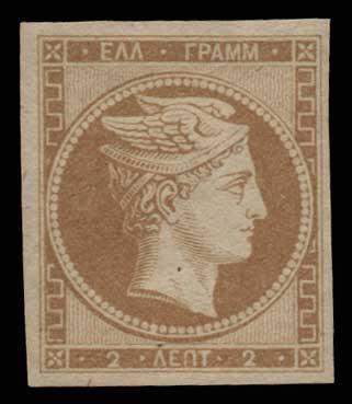 Lot 39 - -  LARGE HERMES HEAD 1861 paris print -  Athens Auctions Public Auction 84 General Stamp Sale