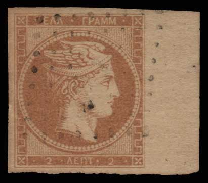 Lot 43 - -  LARGE HERMES HEAD 1861 paris print -  Athens Auctions Public Auction 84 General Stamp Sale