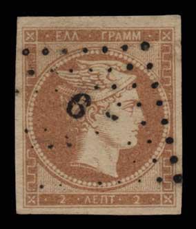 Lot 44 - -  LARGE HERMES HEAD 1861 paris print -  Athens Auctions Public Auction 84 General Stamp Sale