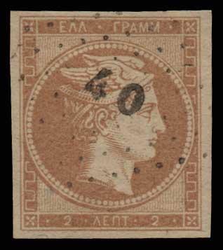 Lot 49 - -  LARGE HERMES HEAD 1861 paris print -  Athens Auctions Public Auction 82 General Stamp Sale