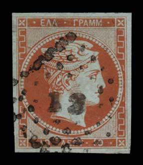 Lot 60 - -  LARGE HERMES HEAD 1861 paris print -  Athens Auctions Public Auction 85 General Stamp Sale