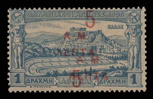 Lot 614 - -  OVERPRINTS ON HERMES HEADS & 1896 OLYMPICS OVERPRINTS ON HERMES HEADS & 1896 OLYMPICS -  Athens Auctions Public Auction 84 General Stamp Sale